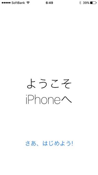 Mac 20151022 033