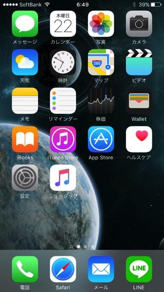 Mac 20151022 034