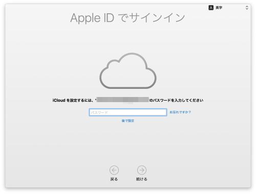 Mac 20151022 101