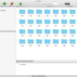 iPhone や iPod Touch から音楽ファイルを取り出す方法