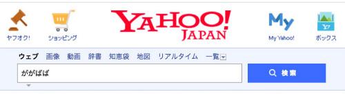 Mac 20151105 100