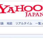 Yahoo!Japanで「ががばば」と検索すると恐ろしいことが起こると話題に!