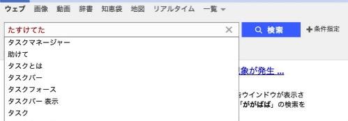 Mac 20151105 102