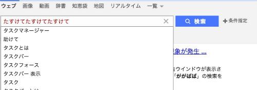 Mac 20151105 103
