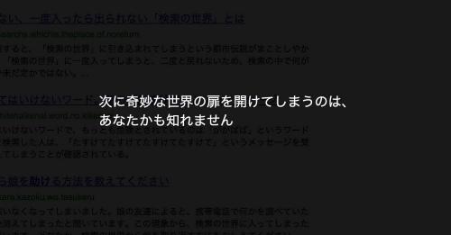 Mac 20151105 106