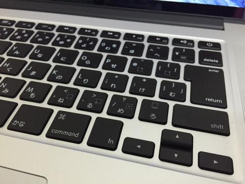 Mac 20151107 100