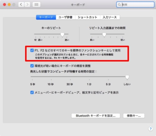 Mac 20151107 101