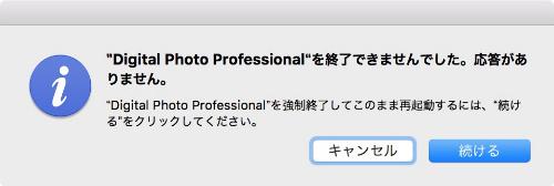Mac 20151108 103