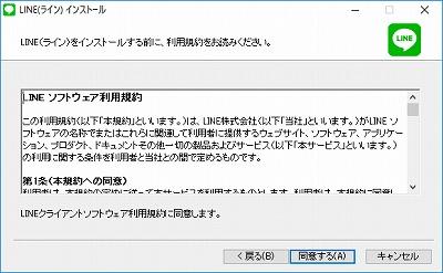 2017-05-21_18h01_03