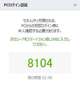 2017-05-21_18h02_46