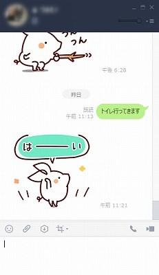 2017-05-21_18h05_01