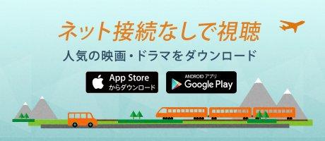 Android-iOS_DL-intro_B_WebMerchTile_920x400._UR460,200_FMJPG_