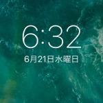 iPhone、iPad、iPod touchで日付と時刻を手動で設定する方法