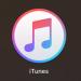 iOS11.1 をクリーンインストールする方法!バックアップの手順や注意点など